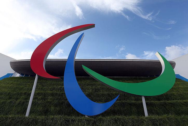 Logo paraolimpijskie